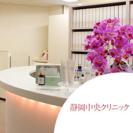 静岡中央クリニックの女性向け医療脱毛とメンズ脱毛それぞれの料金や脱毛範囲のイメージ