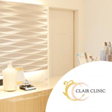 クレアクリニックは女性専用の医療脱毛クリニック!脱毛料金や範囲・回数を解説のイメージ