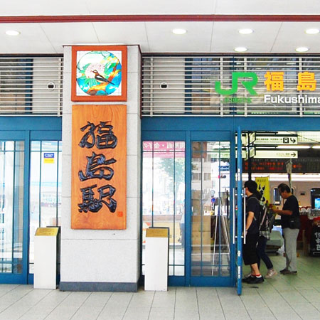 福島県(福島市・郡山・いわき)の医療脱毛クリニック8選(2020年10月更新)のイメージ