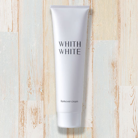 WHITH WHITE除毛クリームの除毛効果@使い方や口コミを紹介のイメージ