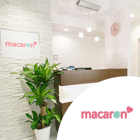 マカロンの全身脱毛・月額制&回数制プランを解説!料金や回数・脱毛効果のまとめのイメージ