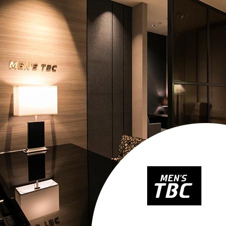 メンズTBCの脱毛!ヒゲ脱毛やカラダ脱毛などの料金・脱毛方法ごとの効果を丸ごと解説のイメージ