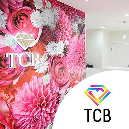 TCB東京中央美容外科の医療脱毛プランをくわしく紹介!料金や範囲・割引についてのイメージ