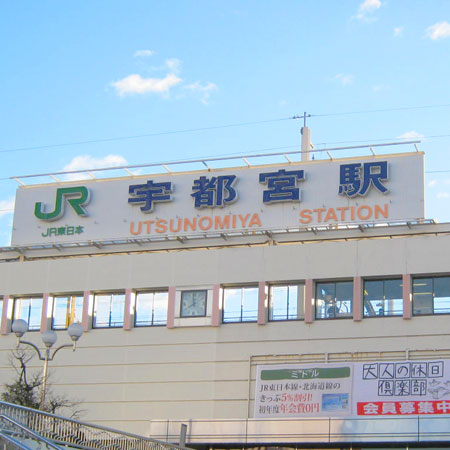 【栃木県】宇都宮の医療脱毛クリニック6選!おすすめの選び方をご紹介のイメージ