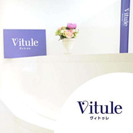 ヴィトゥレの全身脱毛+痩身プランを解説!脱毛料金や回数・範囲・脱毛効果をチェックのイメージ